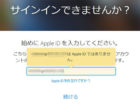 appleid2.jpg